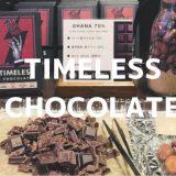 沖縄初のBean to Bar カフェ『タイムレスチョコレート』はおしゃれなお土産にも◎